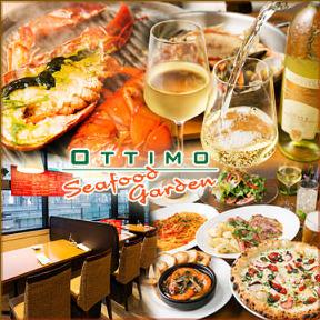 OTTIMO Seafood garden上野の森さくらテラス店