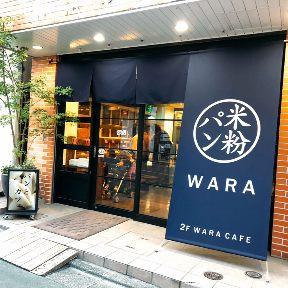和良 自由が丘工房&WARA CAFE