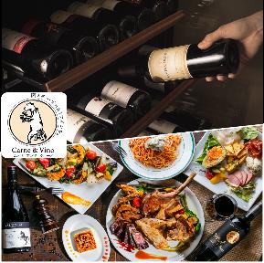 イタリアンキッチン Carne&Vino