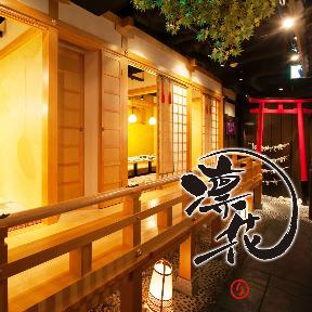旬の鮮魚菜とうまいもん天菜 三宮店