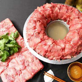 完全個室 牛タンしゃぶしゃぶ 拾穂~shuusui~小倉駅店