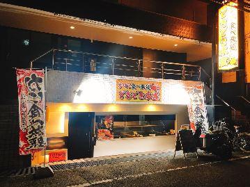 かに食べ放題どきどき水産 阪神尼崎店