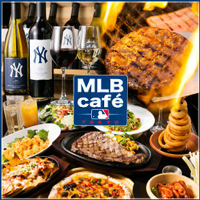 MLB cafeTOKYO