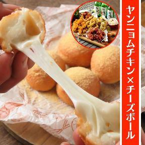 焼肉寿司×韓国チキン名駅ダウンタウン