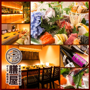 肉炙り寿司を喰らう!!完全個室居酒屋膳屋 栄錦店