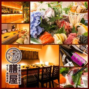 肉炙り寿司が旨い個室居酒屋肉星と寿司姫 栄錦店
