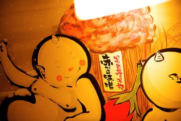 赤から鍋とセセリ焼 赤から天童店
