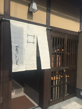 京洋食 まつもと