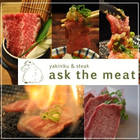 ask the meat