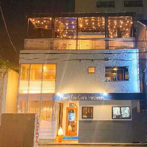 テラス×一軒家Roof Top Cafe YOKOHAMA