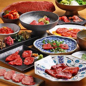 焼肉ホルモン ブンゴ天王寺店