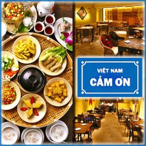 ベトナムレストランカフェCAMON~カムオーン~