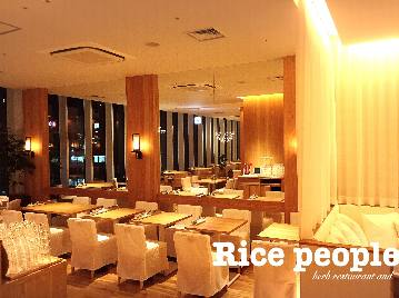 Rice people,Nice people! KITTE博多