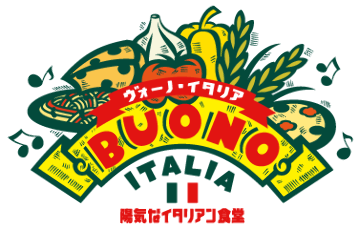 ヴォーノ・イタリア 長久手店