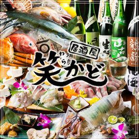 肉と日本酒バル ワラカド船橋店