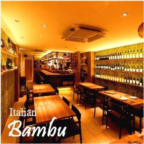 イタリアン Bambu[バンブゥ]稲田堤駅前