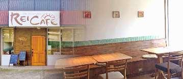 REI CAFE