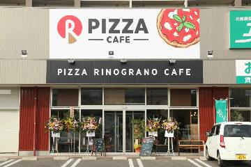 PIZZA RINOGRANO CAFE