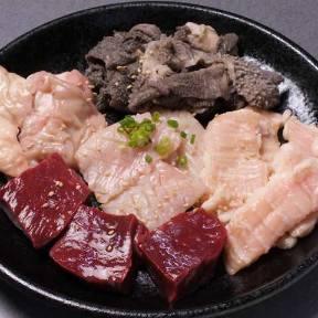 炭火焼肉牛藩 北本町店
