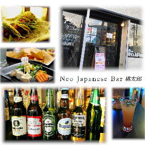 Neo Japanese Bar 桃太郎