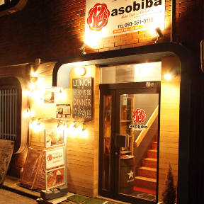 asobiba ~Music Cafe and Kitchen~