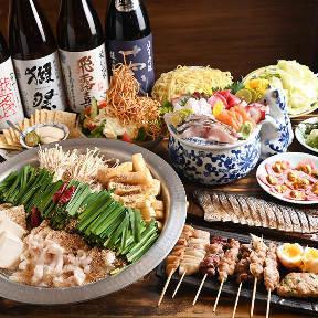 完全個室居酒屋牛タン&肉寿司食べ放題 奥羽本荘 新橋店