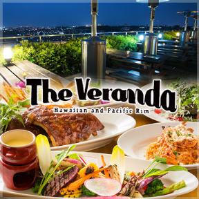The Veranda玉川高島屋S・C