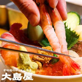 がってん食堂大島屋吉野町店