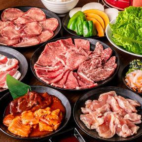 食べ放題 元氣七輪焼肉 牛繁新丸子店