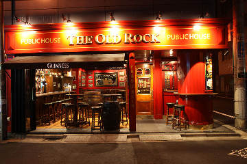 Public House THE OLD ROCK 神田店