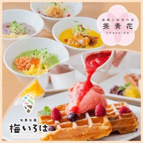 茶青花阪急三番街店