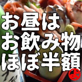 酔食居酒屋 鶏よ魚よ パセオ店