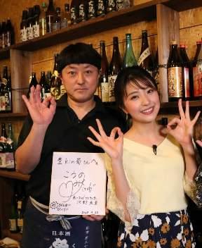 創作串焼き杢kin萄【もっきんどう】