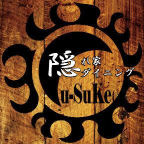 隠れ家ダイニング Cu-SuKe