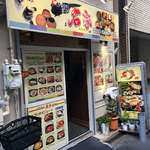 チーズタッカルビ&サムギョプサル 名家上野店