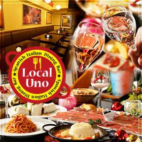 イタリアン&スパニッシュ料理ローカルウノ 大森駅前店