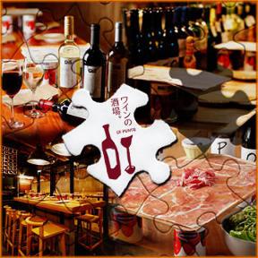 ワインの酒場。ディプント吉祥寺店