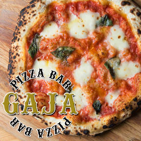 PIZZA&WINE BAR GAJA