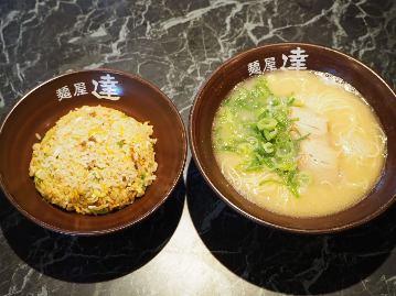 麺屋 達 大橋本店
