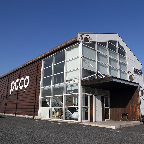 Cafe Dining PACO 倉敷店