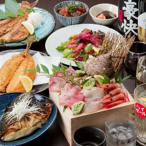 和牛と海鮮の居酒屋 Hajime(ハジメ)大阪本町