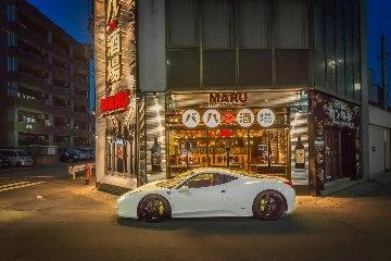 バル de 酒場 MARU