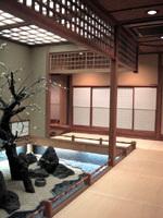 梅の花松井山手店