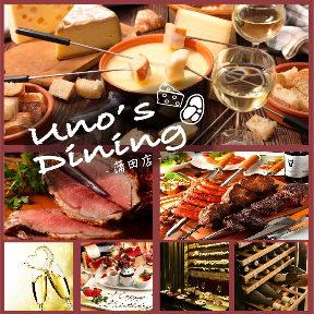 チーズ&個室肉バルUnos Dining ‐ウノズダイニング‐ 蒲田店