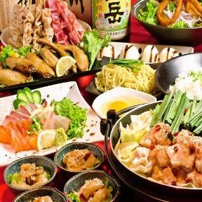 魚太郎鶏次郎黒崎店