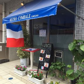 BISTRO CYMBALE