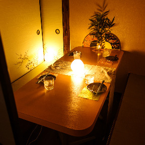 和食居酒屋×完全個室 和金池袋本店