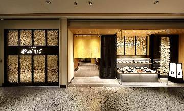 江戸蕎麦やぶそば名古屋JRセントラルタワーズプラザ店