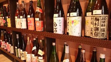 東北うまいもの酒場 プエドバル(Puedo bar)