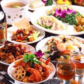中華菜館 豊葉